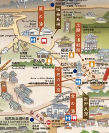 2019年9月、同期会有馬温泉の旅と繁昌亭(3)_e0337777_10294542.jpg