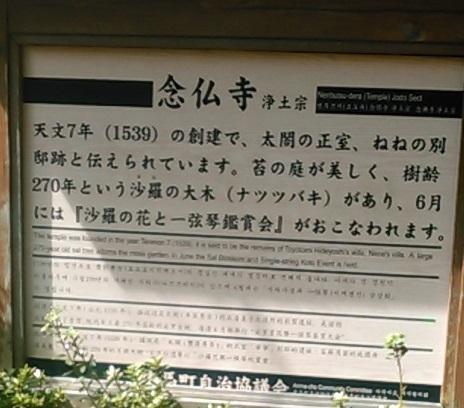 2019年9月、同期会有馬温泉の旅と繁昌亭(3)_e0337777_11434726.jpg