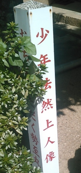2019年9月、同期会有馬温泉の旅と繁昌亭(3)_e0337777_11455986.jpg