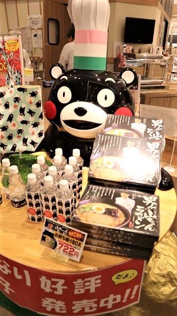 藤田八束の鉄道写真@熊本観光と言えばくまモン部長、くまモン部長が熊本観光を盛り上げる・・・熊本復興とくまモン部長_d0181492_23484849.jpg
