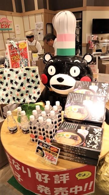 藤田八束の鉄道写真@熊本観光と言えばくまモン部長、くまモン部長が熊本観光を盛り上げる・・・熊本復興とくまモン部長_d0181492_23485555.jpg