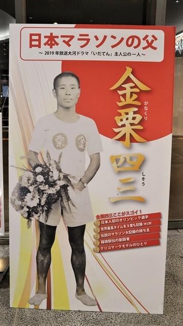 藤田八束の鉄道写真@熊本観光と言えばくまモン部長、くまモン部長が熊本観光を盛り上げる・・・熊本復興とくまモン部長_d0181492_23495321.jpg