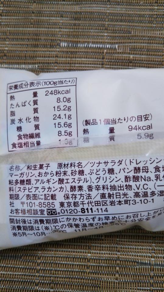 f0076001_23043462.jpg