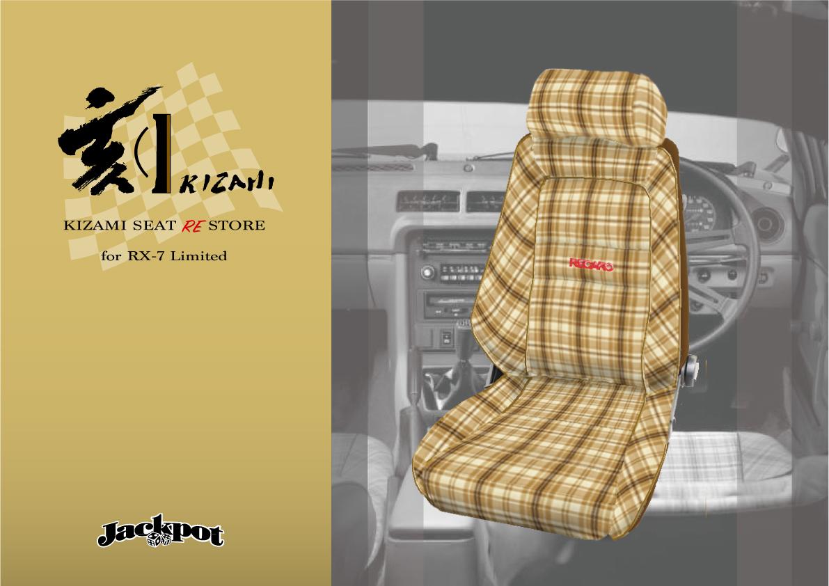 RX7 SA22Cシート張替え_e0406102_12155023.jpg
