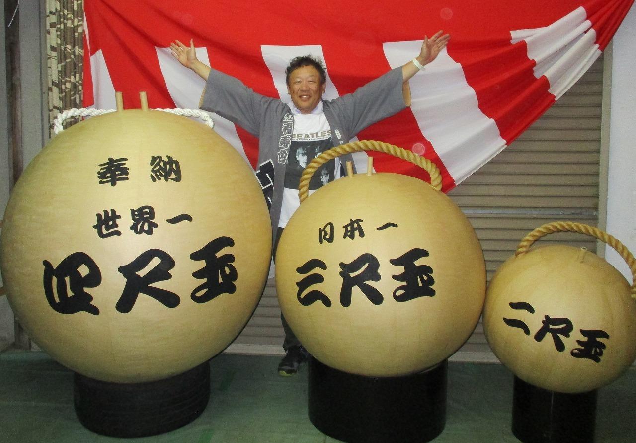 浅原神社にお参り片貝まつり_b0163804_09150782.jpg