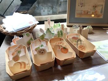 東京でのイベント終了しました。_c0138704_22175688.jpg