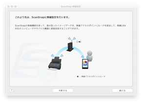 ScanSnap Home を入れてみる_d0106518_08533261.png