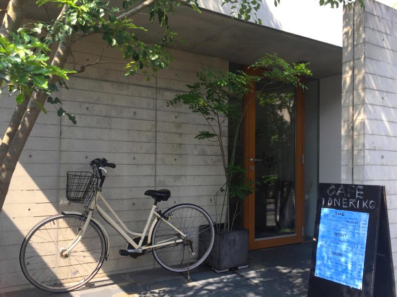 赤ワイン仕立てのチキンカレー 【茅ヶ崎 Cafe TONERIKO(カフェ トネリコ)】_b0153224_16422053.jpg