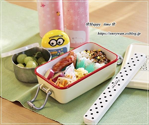 寝坊した日のお弁当とバターロール♪_f0348032_16272936.jpg