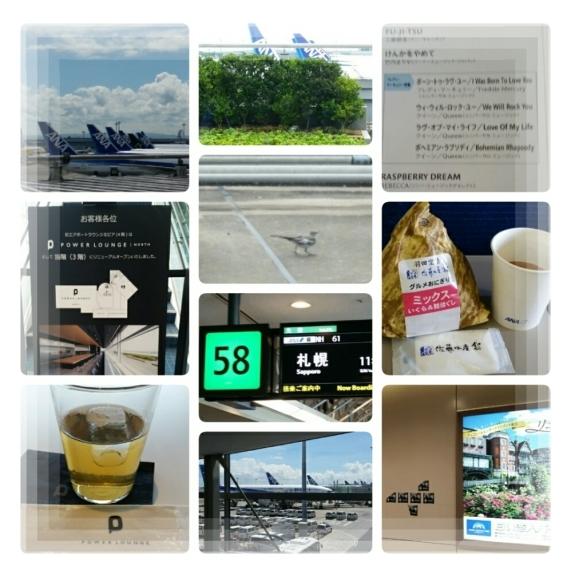 2019年9月札幌旅行~ツアーはまず小樽から~♪_d0219834_04212115.jpg
