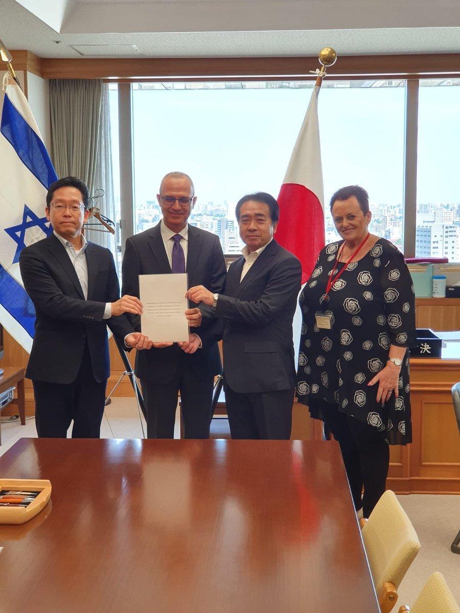 日本イスラエルによる「武器・技術に関する秘密情報保護の覚書」の署名に抗議します!_a0336146_23102468.jpg