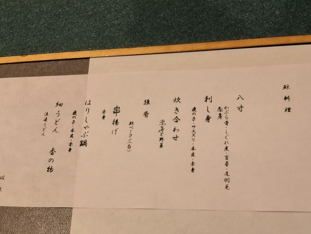むらさき@肥後橋にて鯨祭~☆_a0004752_21374476.jpg