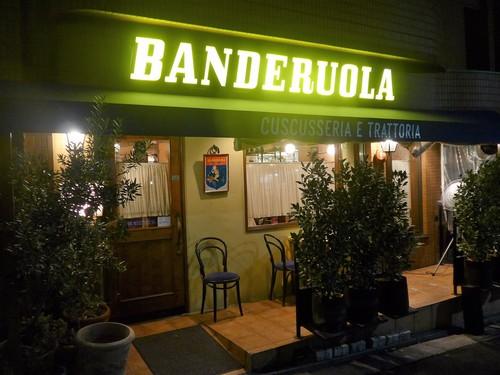恵比寿「バンデルオーラ」へ行く。_f0232060_20491486.jpg