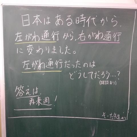 正解者には…_a0239665_01011676.jpg