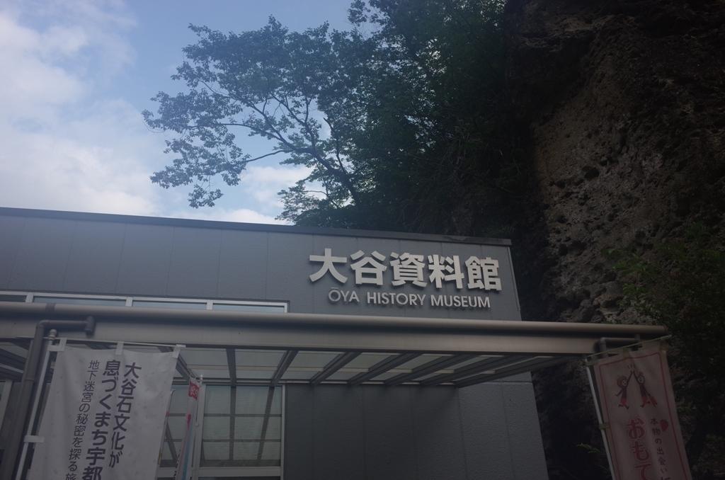 反省会_d0389370_21452750.jpg