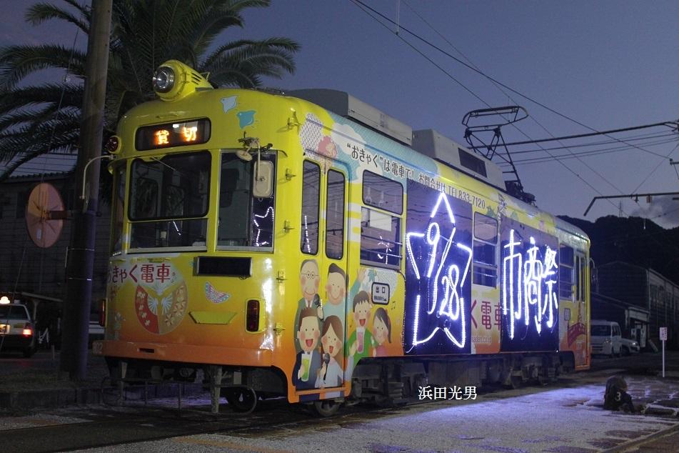 市商祭・ストフェス イルミネーション電車運行開始_f0111289_20214616.jpg