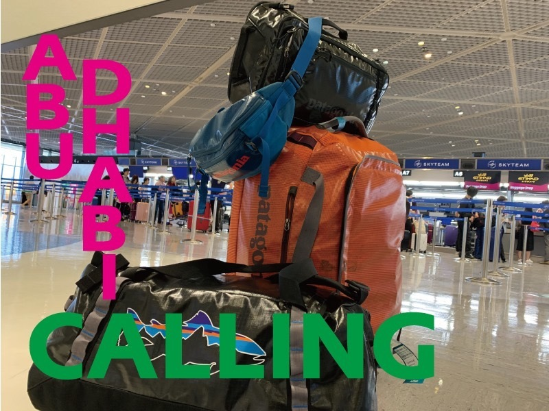 【Abu Dhabi Calling アブダビコーリング①】_d0083692_14493184.jpeg