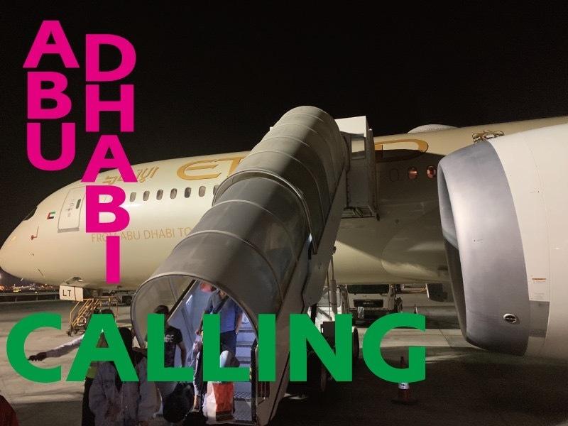 【Abu Dhabi Calling アブダビコーリング②】_d0083692_14555026.jpeg