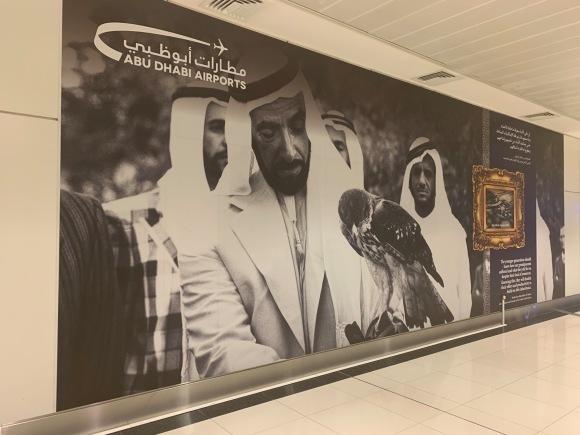 【Abu Dhabi Calling アブダビコーリング②】_d0083692_14562586.jpeg
