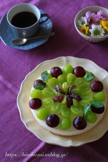 葡萄のレアチーズケーキ_f0374092_16002072.jpg