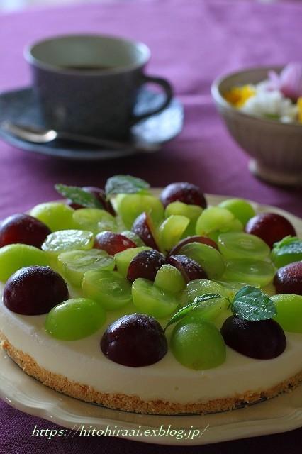 葡萄のレアチーズケーキ_f0374092_16023222.jpg
