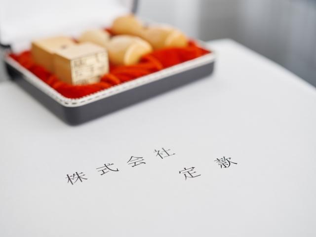 No.4409 10月5日(土):「学長に訊け!」Vol.268(通巻458)_b0113993_22221978.jpg