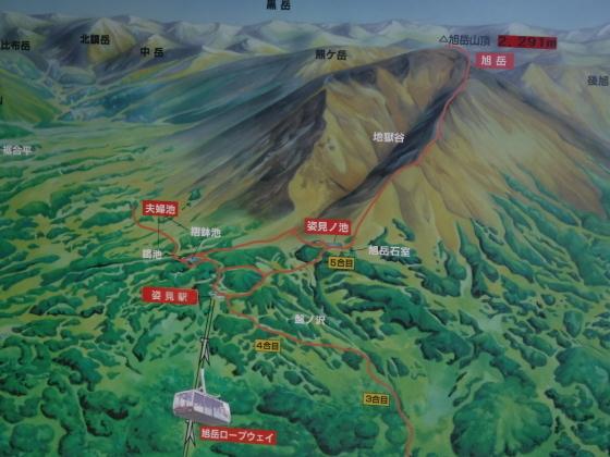 大雪山8の字トレイルラン_d0198793_22375709.jpg