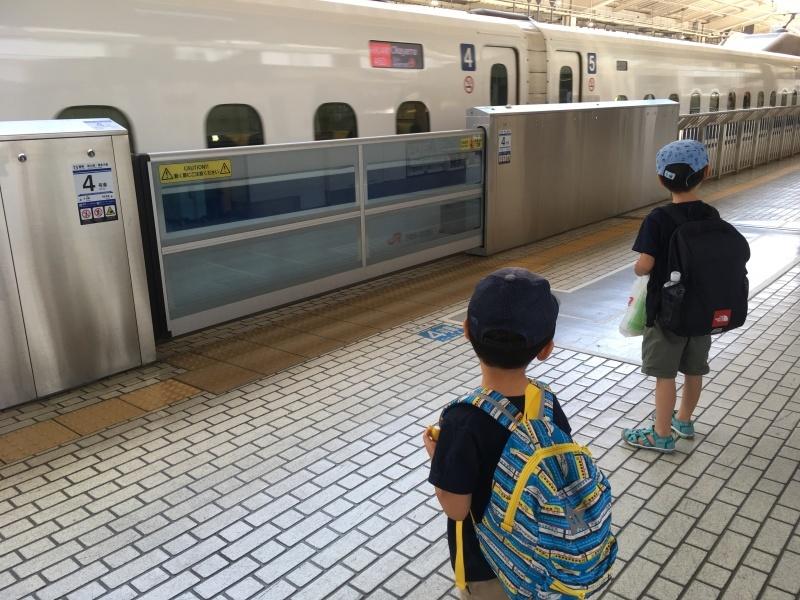 東海道新幹線に乗っていざ京都へ!  *夏休み京都鉄道旅①*_d0367998_10534952.jpeg