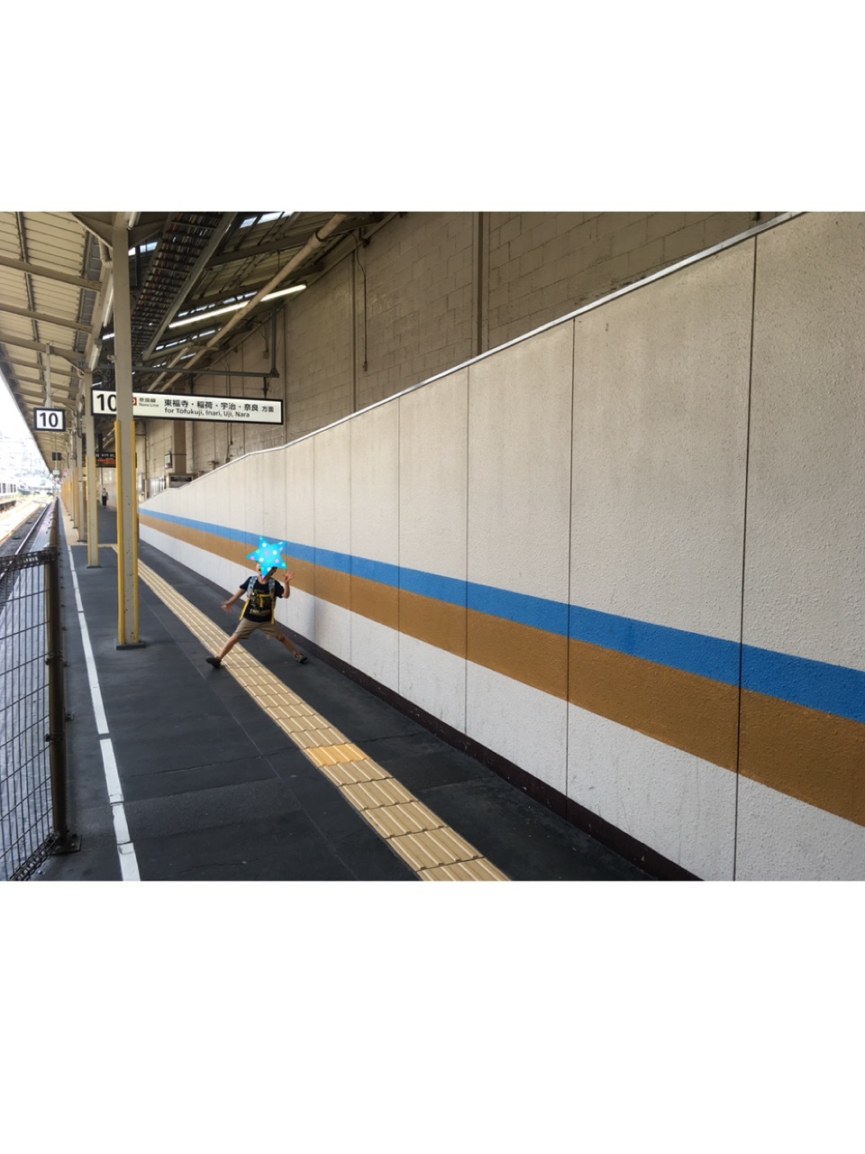 東海道新幹線に乗っていざ京都へ!  *夏休み京都鉄道旅①*_d0367998_10562541.jpeg