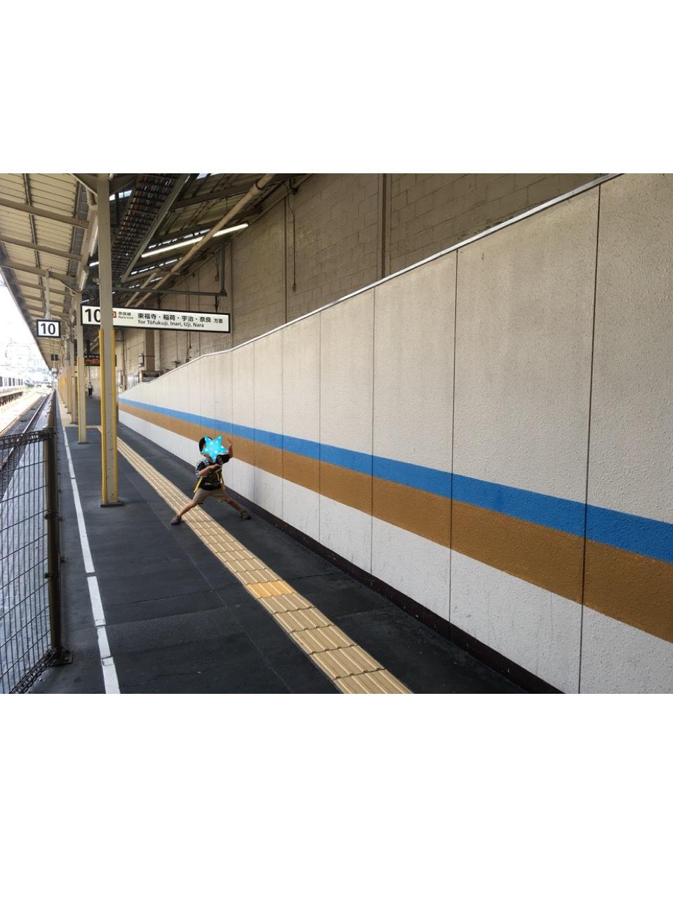 東海道新幹線に乗っていざ京都へ!  *夏休み京都鉄道旅①*_d0367998_10571659.jpeg