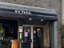 「松本幸治」写真展_a0077203_18132932.jpg