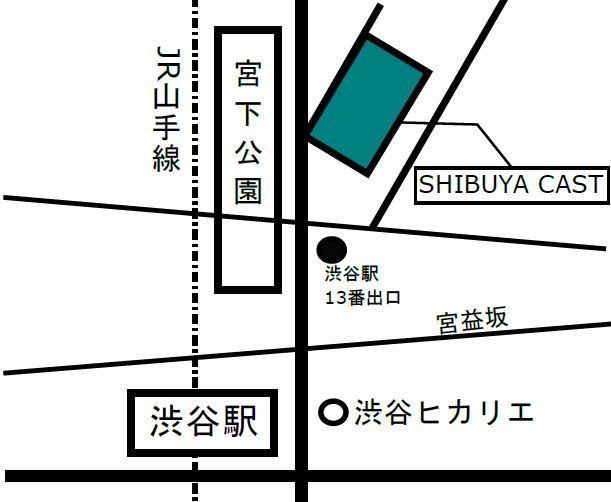 9月23日は靴みがきの日★靴フェス 2019 at 渋谷キャスト_b0235503_11001469.jpg