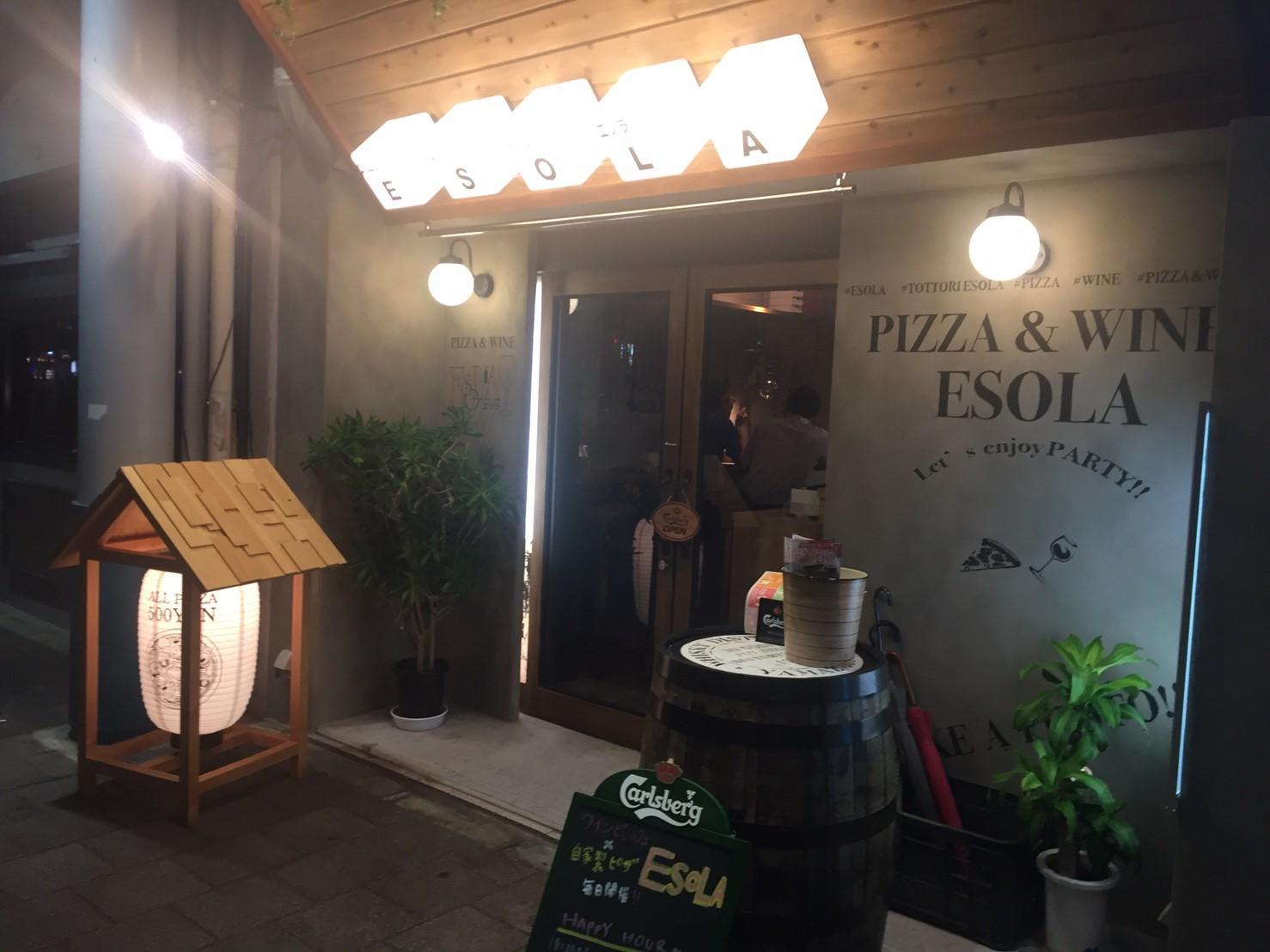 Pizza&Wine ESOLA_e0115904_23483335.jpg