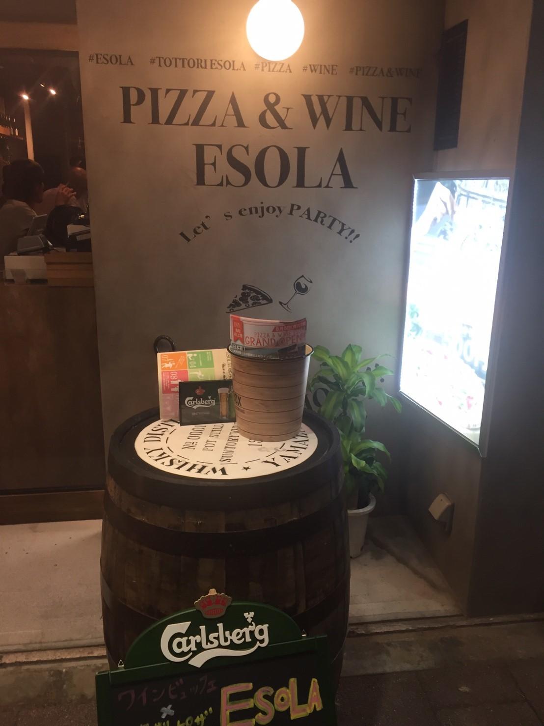 Pizza&Wine ESOLA_e0115904_23522512.jpg