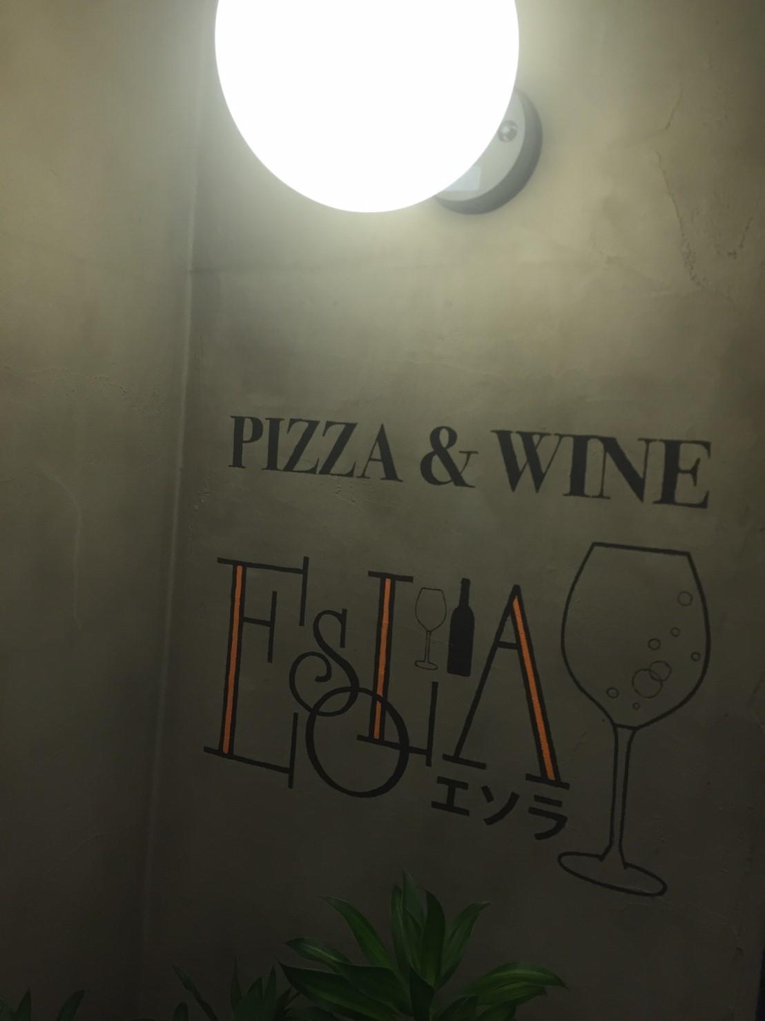 Pizza&Wine ESOLA_e0115904_23522592.jpg