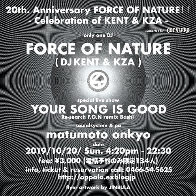 FORCE OF  NATURE 結成20th Anniversary Party feat YOUR SONG IS GOOD at OPPA-LA 10月20日 Sun_d0106911_14355588.jpg