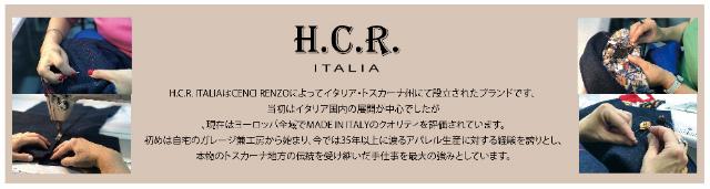 ★14(土)からは「H.C.R ITALIA POPUP SHOP」★_e0084716_11242022.jpg