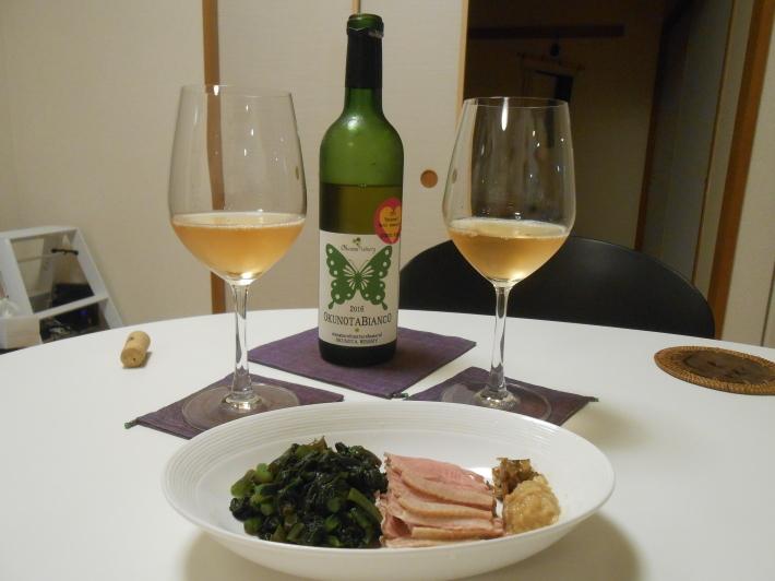 カモノハシとうしのはしで奥野田ビアンコを飲む。_a0095931_18344567.jpg