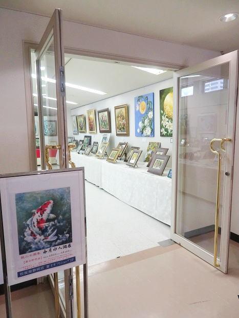 松坂屋富士での個展が閉会いたしました。_b0089338_22443956.jpg