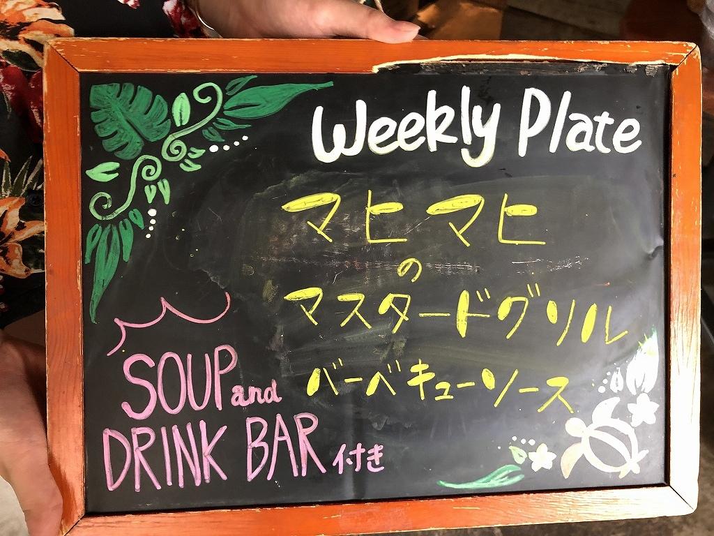 Aloha Table@大崎_a0384046_22580738.jpg