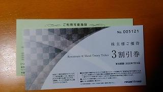 b0296353_22480911.jpg