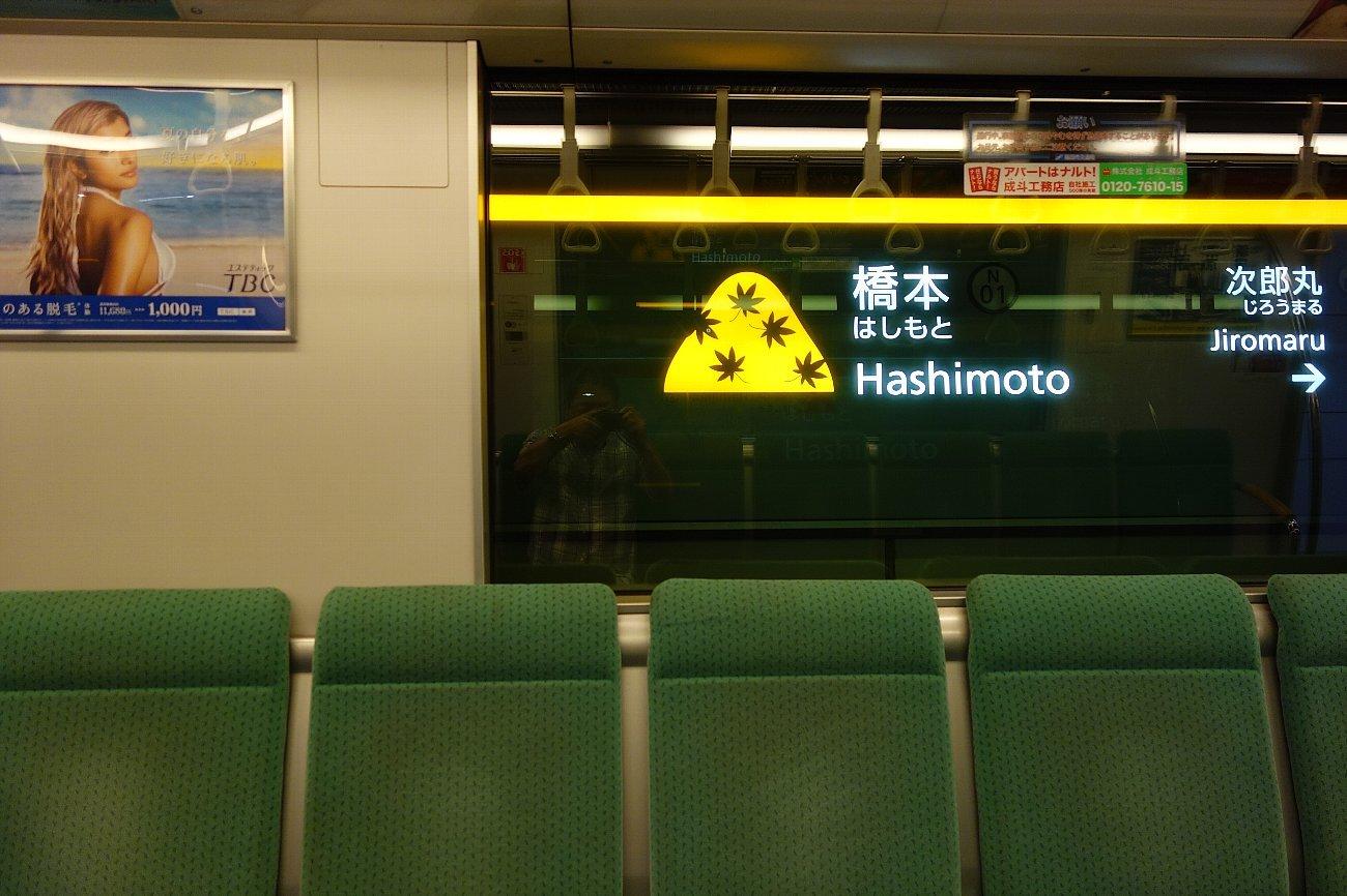 福岡市の浄水通りから平尾へ_c0112559_10132981.jpg