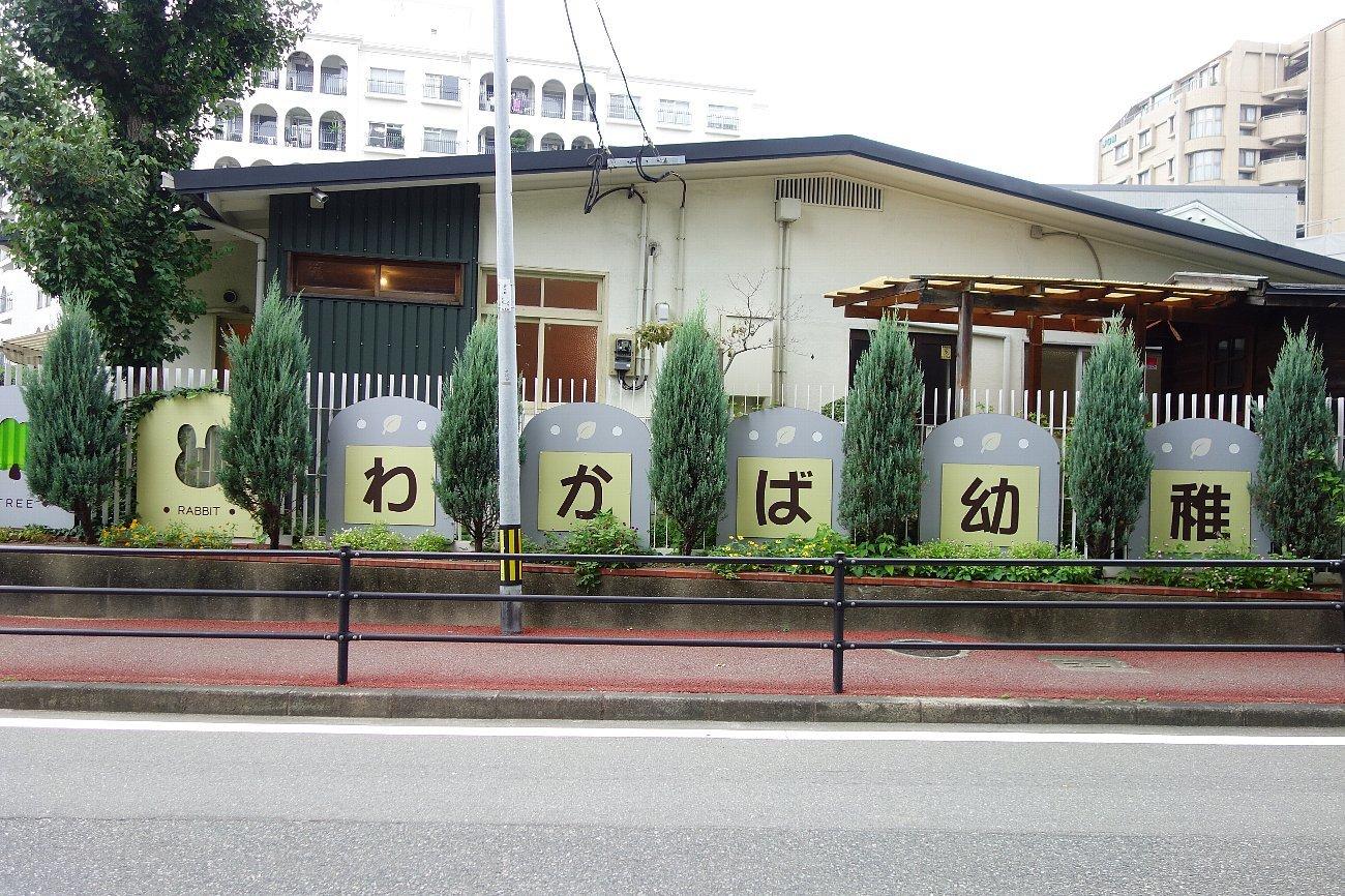 福岡市の浄水通りから平尾へ_c0112559_10204086.jpg