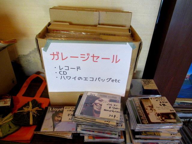 奥河内・音CAFE HENOHENO * 古民家×ハワイアンなカフェのロコモコランチ♪_f0236260_00274420.jpg