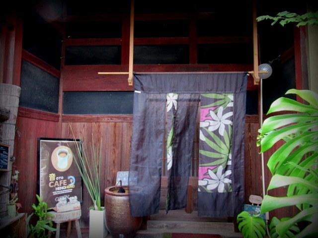 奥河内・音CAFE HENOHENO * 古民家×ハワイアンなカフェのロコモコランチ♪_f0236260_00312571.jpg