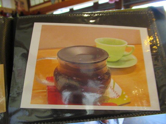 奥河内・音CAFE HENOHENO * 古民家×ハワイアンなカフェのロコモコランチ♪_f0236260_13100287.jpg