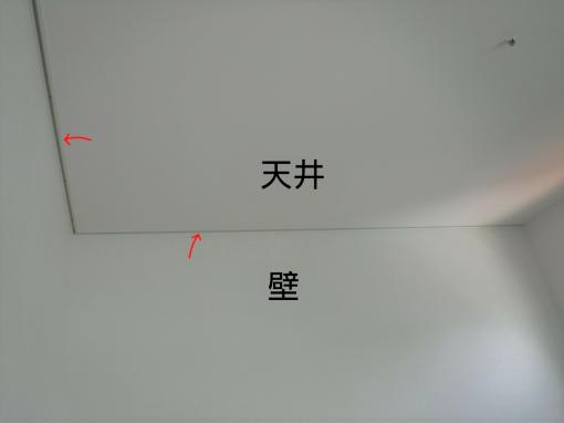 高知市T様邸 現場より☆_f0203164_11490524.png