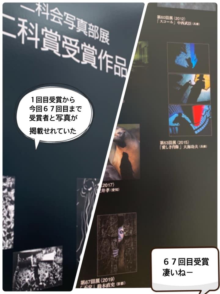 ランチ・アートアクリウム・二科展_e0040673_22075513.jpg