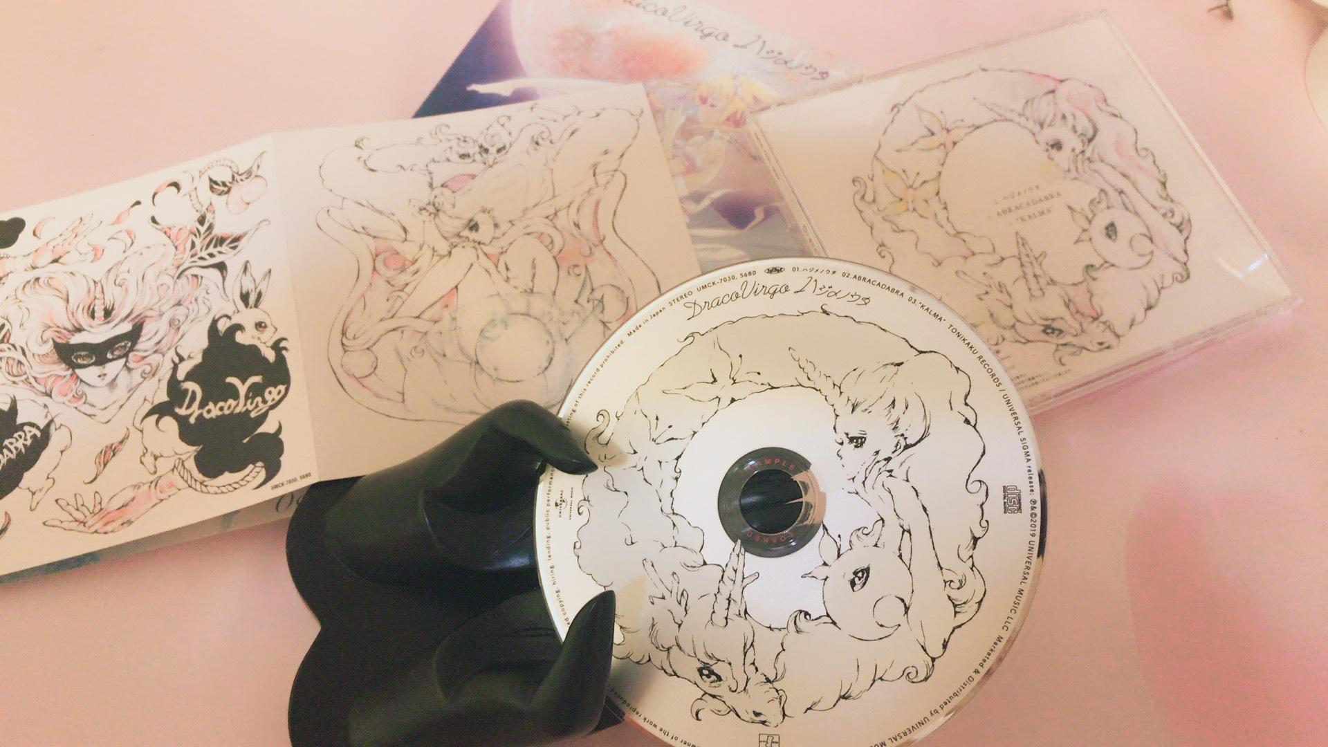 "DracoVirgo /new mini album \""ハジメノウタ\""_f0068174_16305196.jpeg"