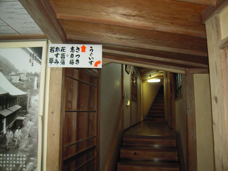 ビル型宿の傍らでー湯田中温泉・まるか旅館_a0385880_23120379.jpg